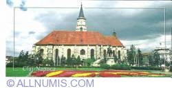 Image #1 of Cluj-Napoca - St. Mihail Church