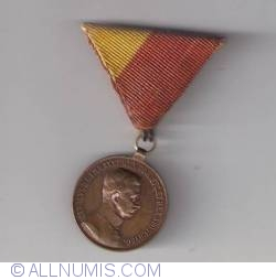 Image #2 of Carolus 1917 - Valour medal