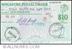 10 Dolari 1994