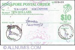 Imaginea #1 a 10 Dolari 1995