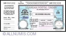 Imaginea #1 a 100 Shillings 1992