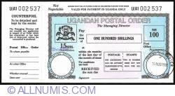 Imaginea #1 a 100 Shillings 1998