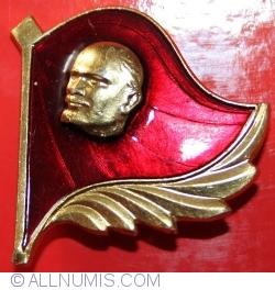 Lenin (LЕНИН)