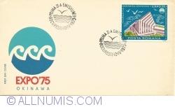 Image #1 of Expoziția Oceanica Okinawa - Expo '75
