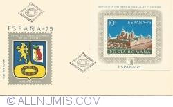 Image #1 of International Exhibition of Philately - Espana-75