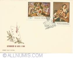 Reproductions of Art II 1968