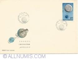 "Image #1 of 29/5000 Circumlunar flight ""Apollo 8"""