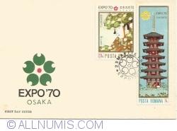 Image #1 of Expo '70 - Osaka