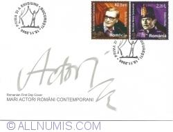 Great contemporary Romanian actors