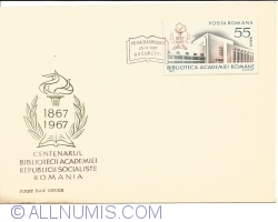Image #1 of Centenary of the Library of the Academy of the Socialist Republic of Romania