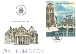 Palace of Bucharest - Palace of Justice (souvenir sheet)