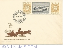 The Romanian Postmark Day - 1967