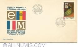 Maximafila Romania-France Exhibition
