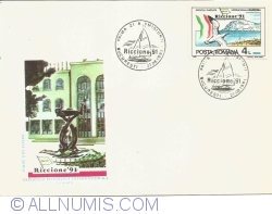 The international philatelic exhibition Europe - Riccione '91