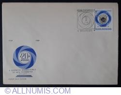 Image #1 of A 20 a Aniversare a federației internaționale de artă fotografică (F.I.A.P)