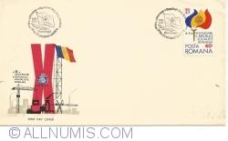 10th Anniversary of the Socialist Republic of Romania