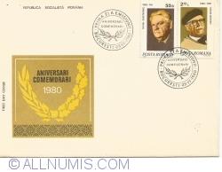 Image #1 of Anniversaries - Commemorations, 1980