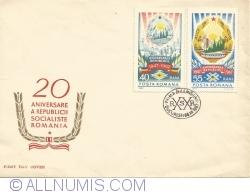 Image #1 of 20th anniversary of the Socialist Republic of Romania