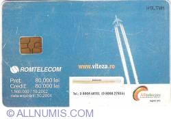 Image #1 of ARtelecom