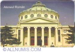 Image #1 of Arc de Triomphe / Atheneum