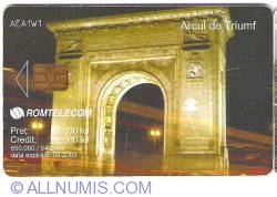 Image #2 of Arc de Triomphe / Atheneum