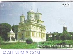 Image #2 of Dragomirna Monastery/  Curtea de Argeş Monastery (9)