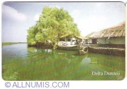 Imaginea #2 a Delta Dunării (7)