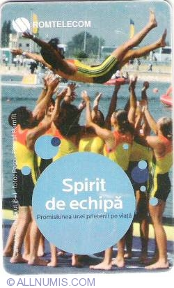 Image #2 of Romanian Olympic and Sports Committee: Team spirit