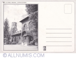 Image #2 of Curtea de Argeș Monastery