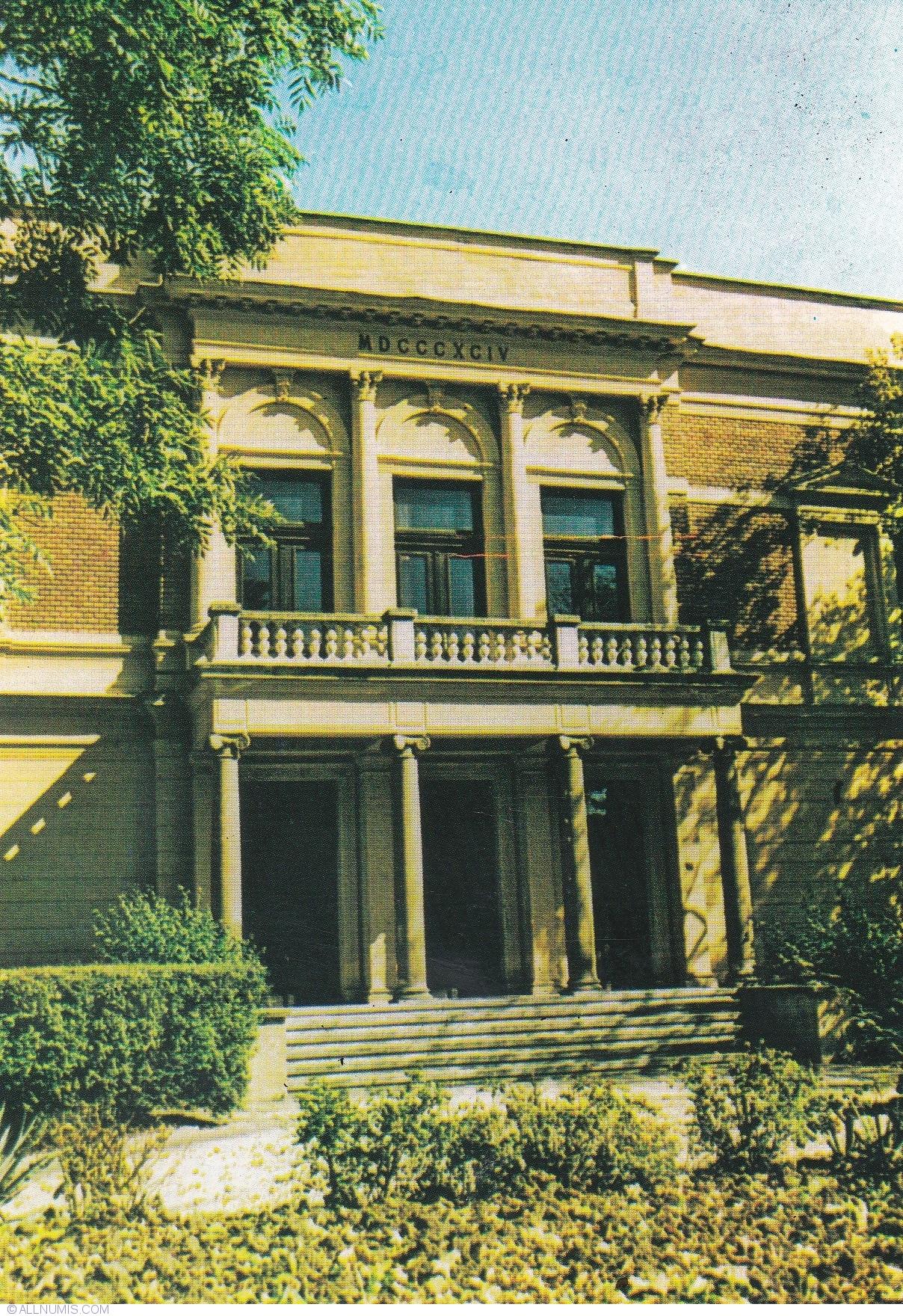 Muzeul de Istorie Naturală Sibiu, Muzeul de Istorie Naturală Sibiu - Romania - Carte poștală - 39722