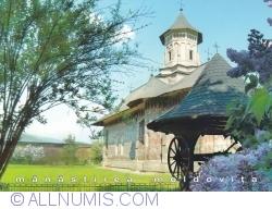Image #1 of Moldovița Monastery (2008)