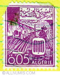 Image #1 of 0,05 Dinar Agriculture 1964