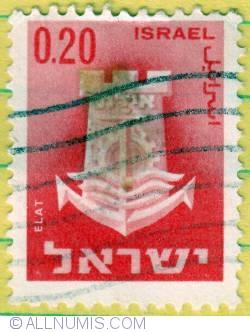 Imaginea #1 a 0,20 1965 - Elat Town emblems
