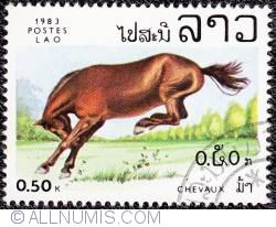 Image #1 of 0,50 k Horse 1983