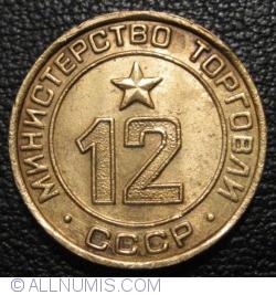 12-Ministerul Comertului