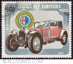 Image #1 of 0.80 Riel Alfa Romeo 1984