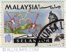 Image #1 of 10¢ 1965 - 4th World Orchids Conference-Selangor