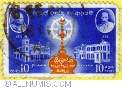 10 Cents Institution of Pirivena Universities 1959