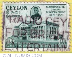 Image #1 of 10 Cents Prime Minister 25 year of Public service 1956
