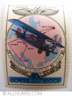 Image #1 of 10 Kopeks Tupolev ANT-3 1977