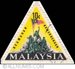 Image #1 of 10¢ War memorial, Kuala Limpur 1966