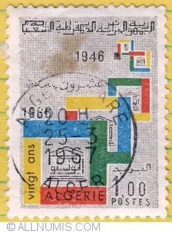 Image #1 of 1,00 Dinar UNESCO 20th anniversary 1966