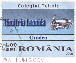 Image #1 of 1,00 Lei 2008 Oradea technical college