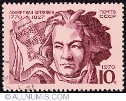 10k Ludwig van Beethoven 1970