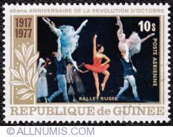 10s Russian ballet 1977