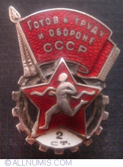 Image #1 of Be Ready for Work and Defense of the USSR 2nd class