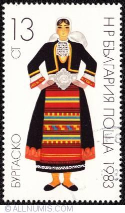 Image #1 of 13 Burgas 1983