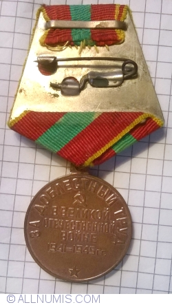"""Image #2 of Medal """"For Valiant Labour in the Great Patriotic War 1941–1945"""""""