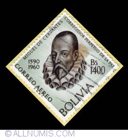 Image #1 of 1400 Bs Miguel de Cervantes 1960