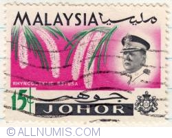 Image #1 of 15¢ 1965 - 4th World Orchids Conference-Johor